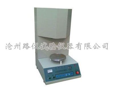 游离氧化钙测定仪